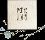 Lnyanoye.ru Logo