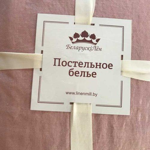 Розовый постельный комплект из льна